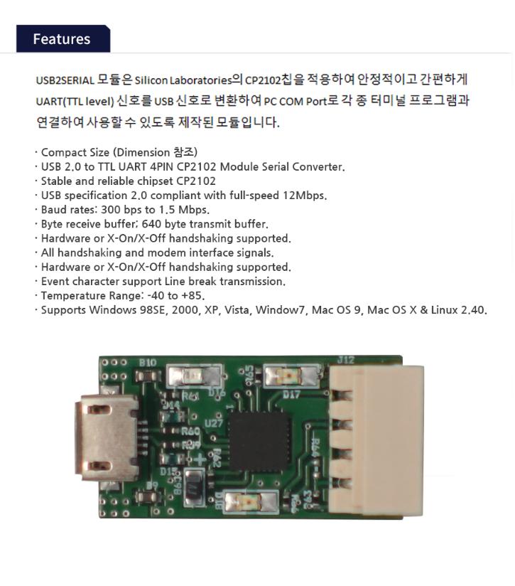 USB2serial.png